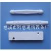供应光纤熔接保护盒