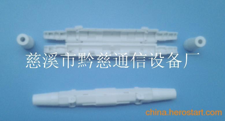 供应圆形光纤保护盒,圆形光缆保护盒