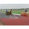 供应塑胶跑道施工单位
