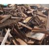 供应东莞废钢回收公司(废不锈钢回收,废破碎钢回收,废角钢回收,废冲压边料回收,废钢管回收,废钢板回收)