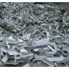 供应东莞废铝料回收公司(PS版回收、CTP版回收、铝模回收、铝锭回收、生铝回收、熟铝回收、铝箱回收、铝线回收、铝合金回收、冲压铝片回收、纯铝边角料回收)
