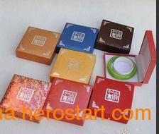 供应龙眼干食品包装盒/礼盒/礼品盒包装盒/厦门吉彩包装