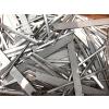 供应佛山不锈钢废料回收,佛山哪里回收废不锈钢,佛山废不锈钢什么价格