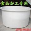 供应四川遂宁做食品加工塑胶桶的厂家