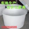 供应四川内江哪里有生产食品用的pe塑料桶的厂家