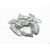 供应水性仿电镀铝银浆(金属感强不发黑)