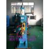 供应中频逆变点焊机 中频点焊机  镀锌螺母点焊机  镀锌板点焊机 四角螺母点焊机