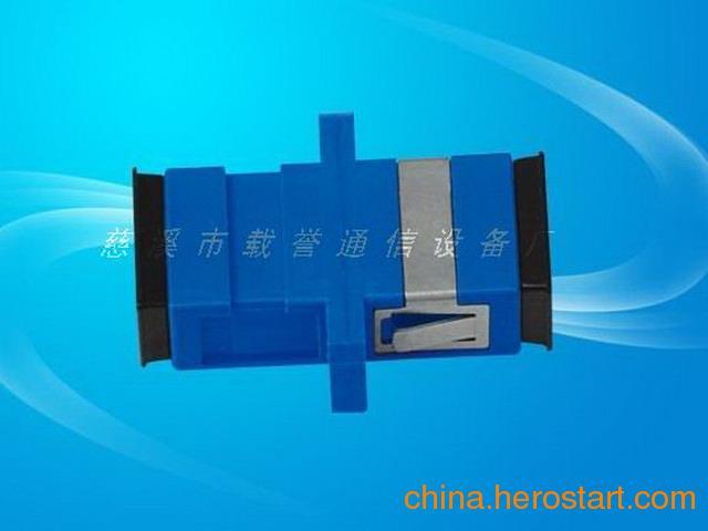 供应SC光纤耦合器