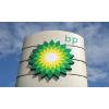 供应BP安能欣SG-XP460齿轮油