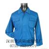 定制深圳工作服订做东莞西装领衬衫厂服全国各地服装生产供应