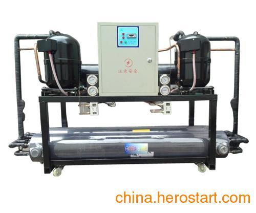 供应浙江工业冷水机-07