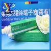 供应THK AFE-CA润滑油 低发尘 适于真空