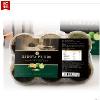 梅与桔仔酵素浓浆,健康的酵素饮品,全国总代理feflaewafe