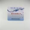 供应深圳智能IC卡水卡,净水机,售水机专用IC卡