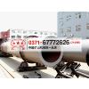 供应石膏粉烘干机/ZY22烘干机厂家/兰炭烘干机