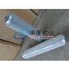 供应PI1145MIC10马勒滤芯,顺隆马勒液压油滤芯