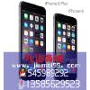 供应高仿iphone6三包服务