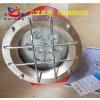 供应DGY9/127L(A)矿用隔爆型机车灯红白光转换