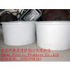 供应重庆市区哪里做可以做食品加工的塑料桶 800公斤pe桶