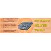供应 水木太阳能采暖工程 串起好心情
