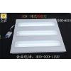 供应格栅灯 LED格栅灯 金盾LED一体式格栅灯 600*600 36W