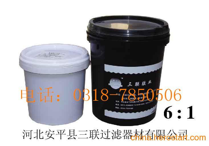 供应铁盖除尘滤清器专用滤芯胶水