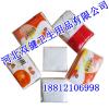 供应广告湿巾,专业定制广告湿巾,桶装湿巾
