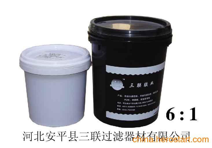 供应液压滤粘合胶水,工业用胶,耐油性能强