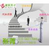 供应北京企业资质升级〒