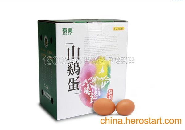 供应郑州鸡蛋箱加工厂 郑州鸡蛋箱定做