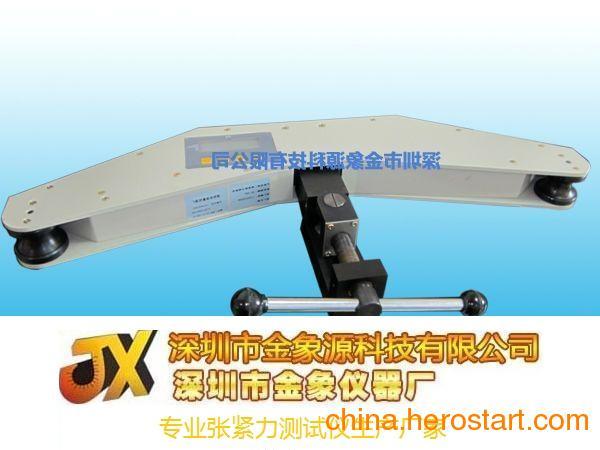 供应专业钢索拉力仪/厂家直销玻璃幕墙拉索张力测量仪