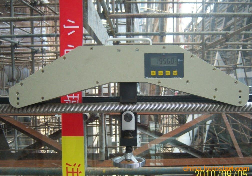 供应专业(玻璃幕墙拉索张力测量仪)钢丝绳张紧力测试仪