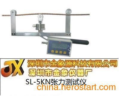 供应专业接触网(弹性吊索张力测量仪)便携式线索张力检测仪