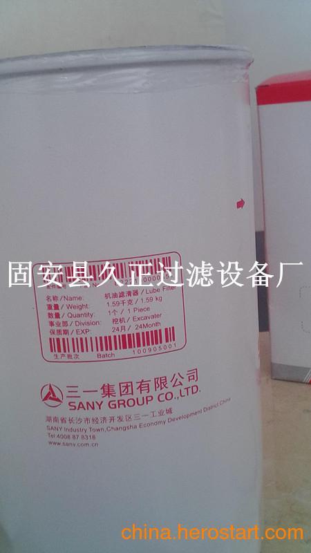 供应三一挖掘机SY205-9滤芯 三一挖掘机SY215-9滤芯