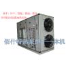 供应热泵干衣机