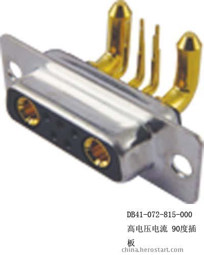 供应大电流连接器/高电流连接器