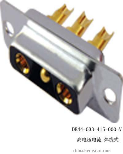 供应D型混装连接器/信号同轴连接器