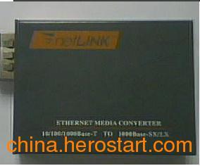 供应清远正品【HTB-GM-03千兆多模光纤收发器批发】 Net-link HTB-GM-03千兆多模光纤收发器 报价