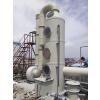 供应珠海环保公司废气处理设备的简介