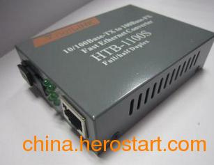供应【HTB-1100S 25KM】Net-link HTB-1100S单模百兆光纤收发器 品牌店家