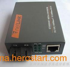 供应深圳 HTB-4100A/B单纤千兆光纤收发器 火热促销 公开报价