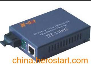 供应【NT-1100S 25公里】 N-net NT-1100S百兆单模光纤收发器 虎门快递包邮