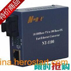 供应【NT-1100光纤收发器热销】 N-net百兆多模NT-1100光纤收发器 天津包邮