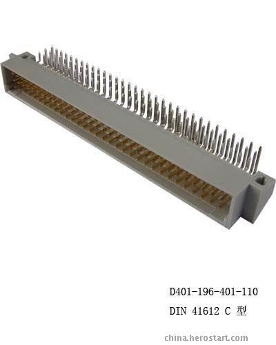 供应DIN41612连接器/欧式插座连接器