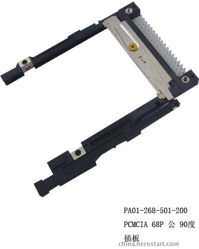 供应PCMCIA连接器
