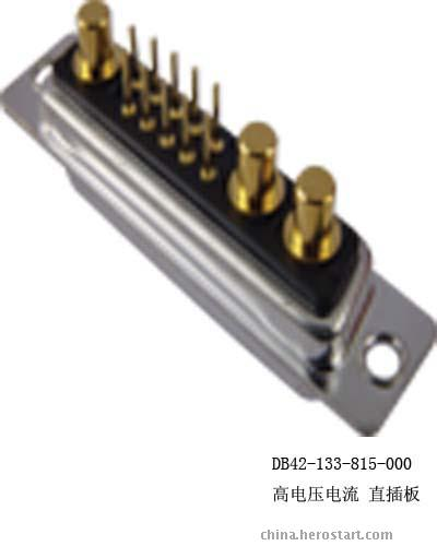 供应D混装11W1,13W3,17W2