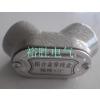 供应接线盒|不锈钢接线盒(图)|裕胜电气
