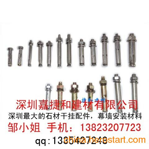 供应m8外六角螺栓尺寸不锈钢六角螺栓标准件