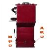 供应山西  节能采暖炉,节能采暖炉服务商(图),熔晖炉业