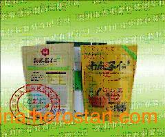 供应深圳食品袋干果包装袋